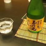 道頓堀 今井 - 玉乃光 純米吟醸