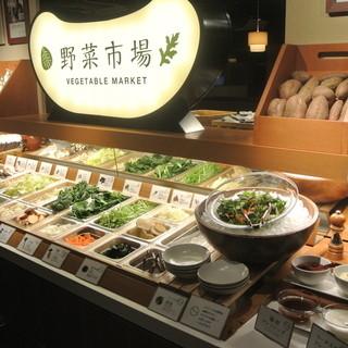 当店自慢の野菜市場