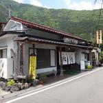 紅竹食堂 - 外観