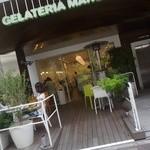 ジェラテリア マルゲラ -