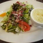 ラシック - サラダとスープ