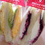 サンドイッチ工房 victory cafe - ハムエッグ、ブルーベリー