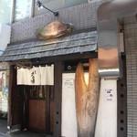 麺場 七人の侍 - AD20140531