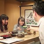 川村料理平 -