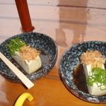 Toufudiyasagadoufusanchuu - お豆腐