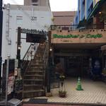 BOUCHE'S Cafe -