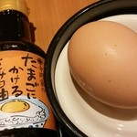 ぎんぶた - TKG専用醤油とこだわり卵