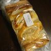 カフェ カノン - 料理写真:りんごパン