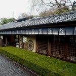 嵯峨野 - 入口