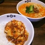 陳麻家 - ハーフの麻婆飯と担々麺のセット♡旨辛い♪