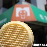 モア松屋  - 料理写真:2014年6月 アイスモナカ