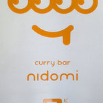 curry bar nidomi -