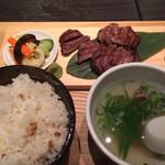 gyuutanyakitodategohandatenariya - 牛タン定食1700円
