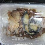 ミートカレーズトーキョー - ミートカレー_トッピングは揚げなす、タイ風炭火焼きチキン