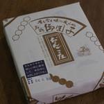 だんご庄 - 10本入りパッケージ