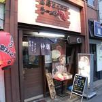 宮崎とんこつ 神楽 - AD20140514