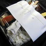 まるう - 料理写真:神戸牛使用のハンバーグ弁当1030円