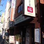 麺ダイニング 福 - AD20140501