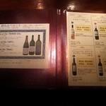 27861323 - 日本酒飲み比べセットやワインなども厳選されていました。