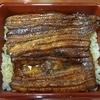 川長 - 料理写真:うな重 上 3200円