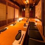 個室居酒屋 東京燻製劇場 - 都心とは思えない静けさに佇む 情緒溢れる個室で今宵上質な一時を☆