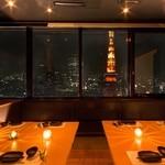 個室居酒屋 東京燻製劇場 - 浜松町・大門の景観を眺めながら… 団体様◎落ち着いた個室空間☆東京タワーの夜景が望めるお席もあり☆