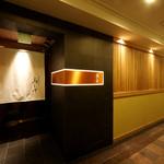 名古屋コーチン 鳥しげ - 外観写真:第一ホテル錦の地下に、当店はございます。