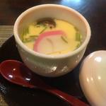 寿司・割烹 仙岳 - 茶碗蒸し