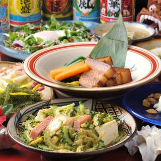 長寿を誇る沖縄ならではの自慢の家庭料理