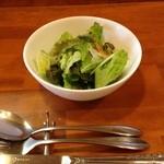 佐藤 - 付け合せのサラダ