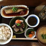 魚山亭 渋谷店