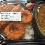 ミノヤランチサービス - 水曜日は海の幸カレー520円