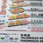 27867477 - 日替わりおもてなし膳は各種520円