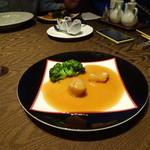 中国料理 燦宮 - 高級珍味のオイスターソース煮