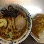 醤油ラーメン&ミニカレーライス(限定10食)