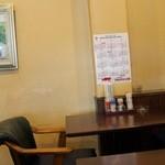カフェ食堂みどり - 落ち着いた店内