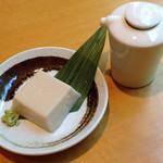 吉野本葛 天極堂 - 胡麻豆腐