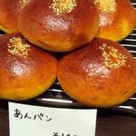 パンやきどころ RIKI - あんパン ¥140+税