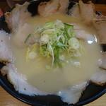 ラーメン扇 - チャーシュー(並)850円