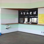 千頭駅売店 - 構内側の外観