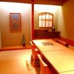 美濃吉 - 和室個室はいす、テーブルで楽におかけいただけます