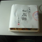 知床鮨 - 包装