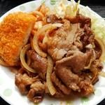 がんこおやじ - 焼き肉定食670円