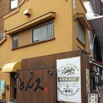 とん久 - 尼崎で数少ないとんかつ専門店