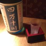 踊る魚 - 2014/5/某日 日本酒 四国から