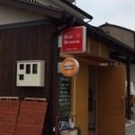 サンバーガー - 店舗前