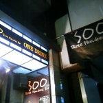 銀座バー GINZA300BAR 銀座5丁目店 - 入り口