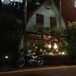 珈琲自家焙煎薫 - 夜の灯りもキレイ☆