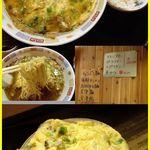 えばら食堂 - 天津麺