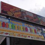 ショップ スター - トロピカルアイスバーが15色